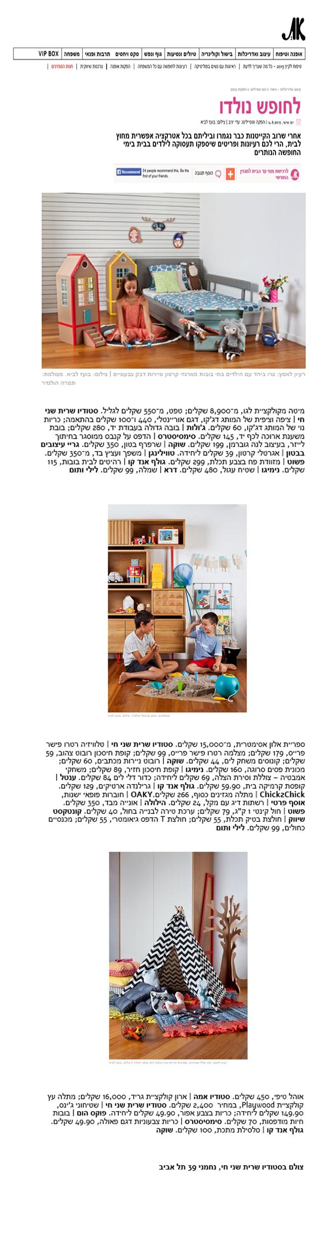 Niche Magazine - You