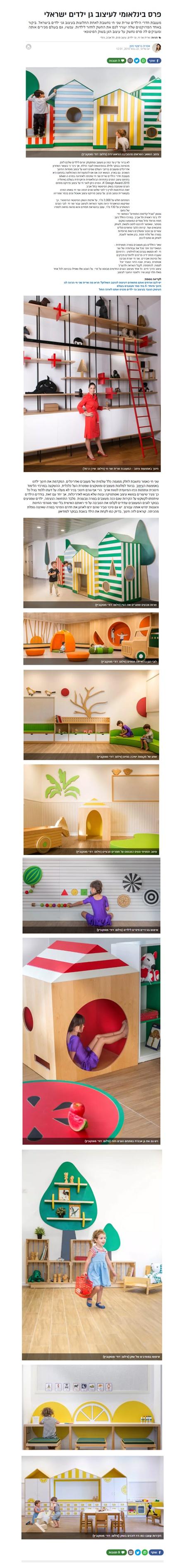 Walla! Home & Design
