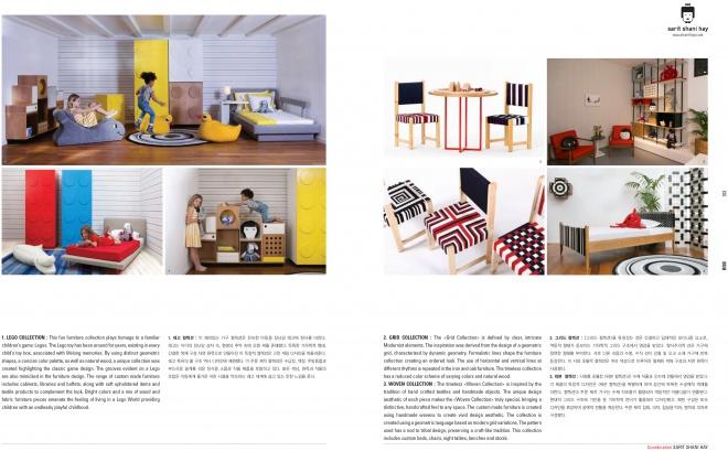 bob magazine, Korea