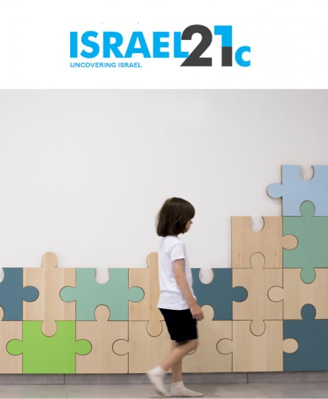 Israel 21c